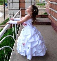 А это моя маленькая принцесса!