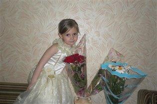Александра, 5 лет