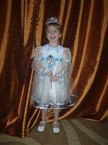Принцеска))
