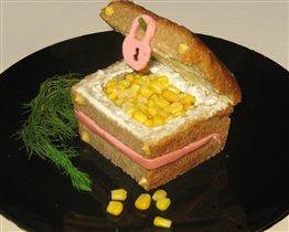 Бутерброд 'Сундук с золотом'.