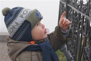 'Как дальше жить?' Илья - 3 года.