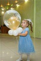 Принцесса и шарик!