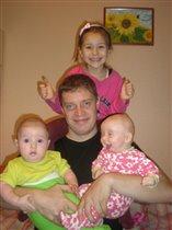 Счастливая семейка!)))