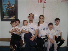 Конкурс  'Семья года -2011'
