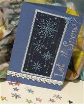 Открытка для проекта 'Зимняя открытка-2011'