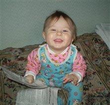 Смешная газетка)))