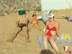 Папа,мама я -изможденная солнцем,на юге,семья!!!