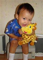 Илья с жирафчиком