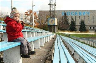 Осень-Москвич