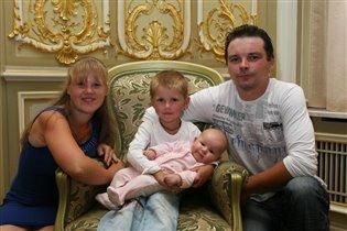 Веселая и счастливая семья!
