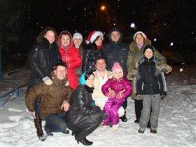 Наша дружная семья)