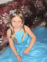 Принцесса Юлия