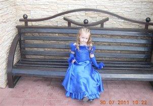 'Наша маленькая принцесса'