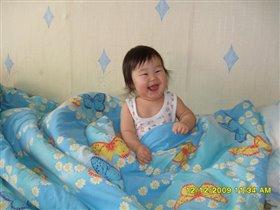 Сладкая улыбка