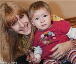 Саша и Алиска