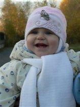Моё счастье!)