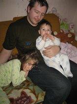 семейство спросонья :))))