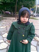 liza gamkrelidze
