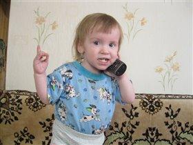 Аллё,говорите громче!!!!!