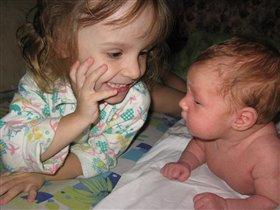 Две сестрички