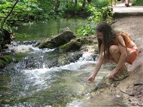В раю ( Плитвицкие озера )