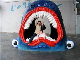 Ой. Сейчас нас проглотит акула!