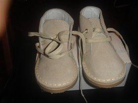 ботиночки бежевые замша новые