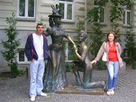 Проня Прокоповна и Голохвастов г.Киев и мы с мужем