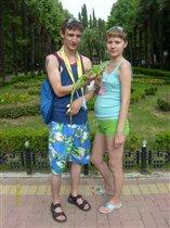я с мамочкой с папочкой в Сочи