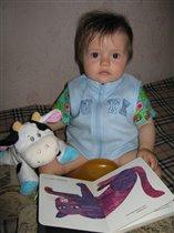Катюша-козерожка,родилась в год быка !