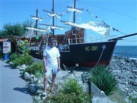 Болгарский кораблик!