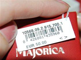 ценник -  50 евро, что зничительно дешевле,
