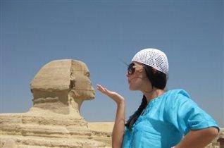 Египетский поцелуй...