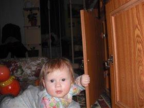 Открыла дверку пока никто не видит....