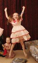 Танец называется-Взлетаем)))