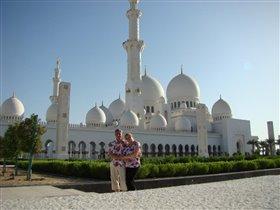 Абу-Даби (ОАЭ) Великая мечеть