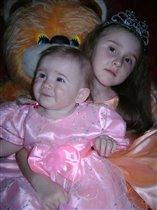 Две принцессы - Азалия и София