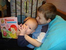 пока мама занята, читать буду я!