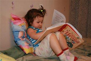 Увлекательное чтение.