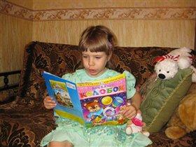 Читаем рассказ