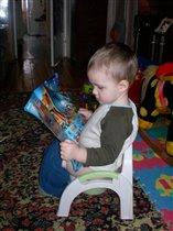 Ни минуты не теряю, на горшке сижу читаю!