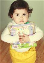 Сабрина и сказка о принцессах............