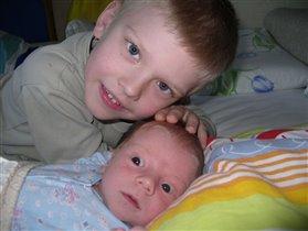 Дима и Гоша