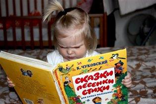 Ну очень интересная книжка... и серьезная!