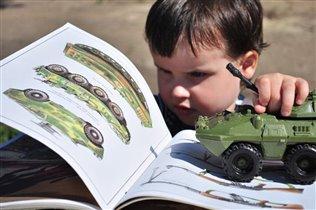 Чтение + учение