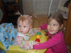 Я и моя старшая сестренка!!!