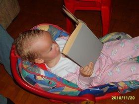 Взрослые книжки гораздо интереснее:)