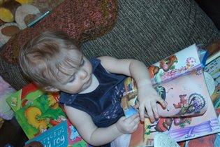 И кто это книжку испортил?! Наверное, папа... )))