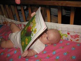 Эх, какая интересная книга! Не оторваться!