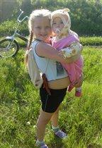 Солнечные сестрёнки